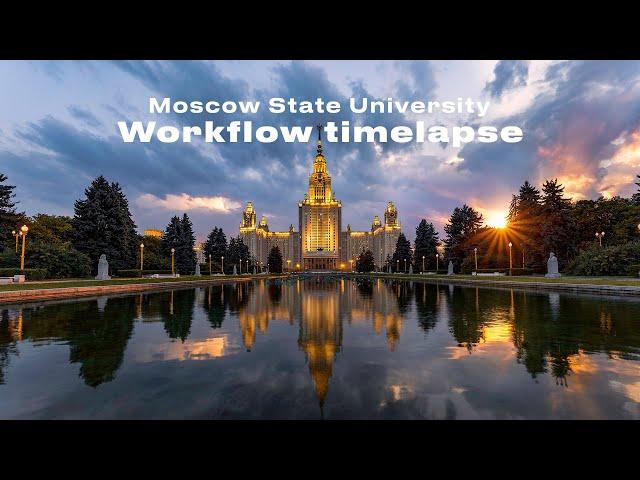 MGU post-production workflow timelapse XXXVIII