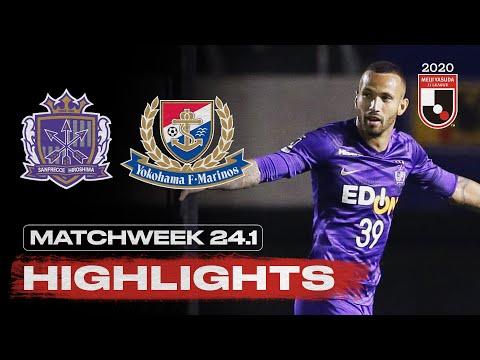 Sanfrecce Hiroshima 3-1 Yokohama F. Marinos | Matchweek 24.1 | 2020 | J1 League