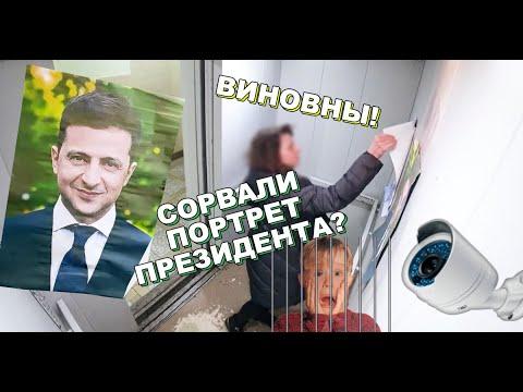 ЗЕЛЕНСКИЙ В ЛИФТЕ | ПРАНК | ШОК КОНТЕНТ