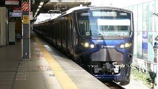 JR・相鉄直通開始!相鉄12000系12003F 海老名行き 埼京線・渋谷駅