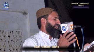 Video 01 Hamd Naat Collection | Qari Safiullah Butt | Urdu nasheeds | نعت  | قاری صفی اللہ بٹ download MP3, 3GP, MP4, WEBM, AVI, FLV Juli 2018