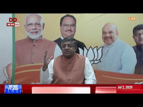 Union Minister Ravi Shankar Prasad addresses virtual Jan Samvad rally