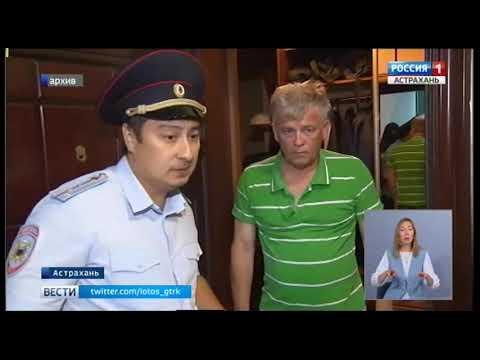 Фигуранты громких дел в сфере ЖКХ Астраханской области предстанут перед судом