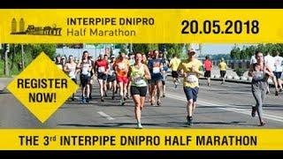 3rd Interpipe Dnipro Half Marathon 2018