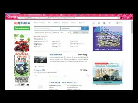 Как найти работодателя  на сайте  Моя реклама в Белгороде, газета Моя реклама для соискателя