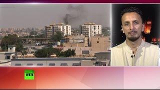 Журналист: Причиной нынешнего кризиса в Ливии стали действия НАТО в 2011 году