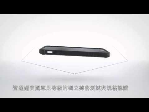 【原裝正品美國軍規】UAG iPhone 7 Plus / iPhone 8 Plus 5.5吋 尊爵系列-頂級耐衝擊