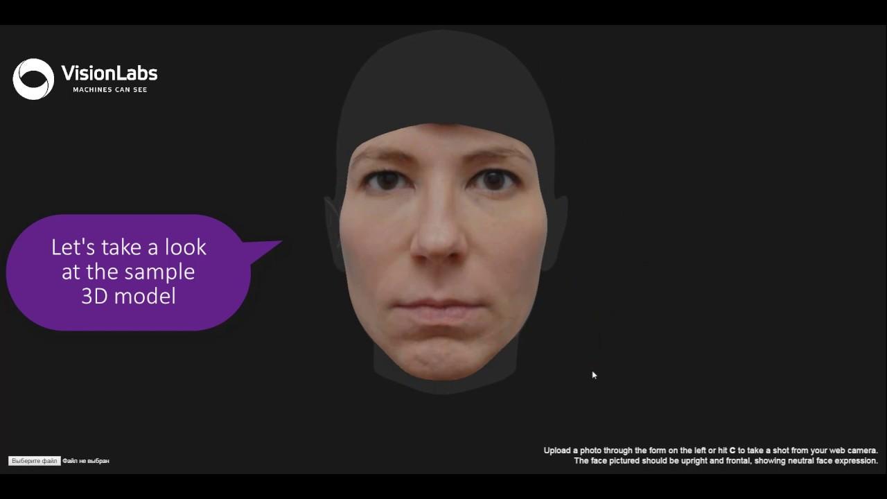 VisionLabs — 3D селфи