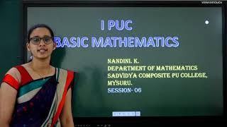 I PUC | Basic Maths | Theory of Equations - 06