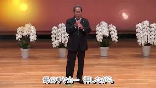 栃木県歌謡協会那須北支部歌謡祭 2018.4.28 那須塩原市三島ホールにて.