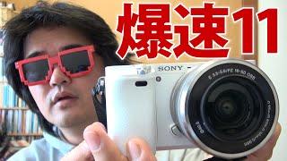 ソニーα6000パワーズームレンズキット新色ホワイトモデル買うたった!ファーストインプレッション thumbnail