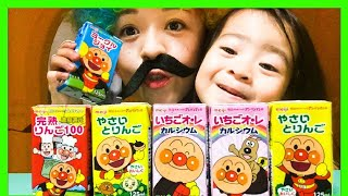 Color Song アンパンマンジュースで英語の色を覚えよう 子供向け 幼児向け ごっこ遊び Anpanman juice うた 歌 キッズソング