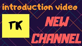 My First Video| Introduction Video| Tuber Kunju