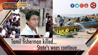 Nerpada Pesu 07-03-2017 State's woes continue – Puthiya Thalaimurai tv Show