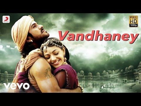 Maaveeran  Vandhaney Full Song Audio  Ramcharan Tej, Kajal Agarwal