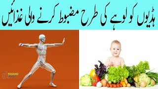fish : yogurt : cheese : milk of full information in urdu with Dr Khurram:Pasand Aapki