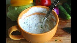 Белый соус для шаурмы / рецепт от шеф-повара / Илья Лазерсон / Обед безбрачия
