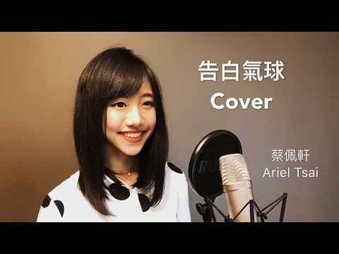 Top Covers - Jay Chou