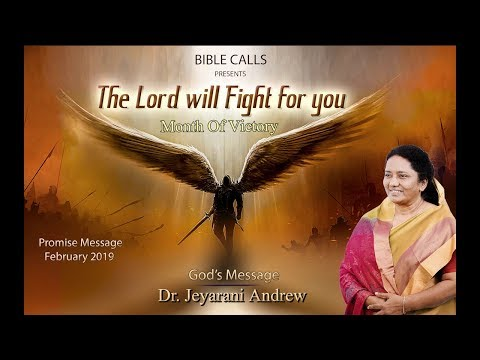 February 2019 - PROMISE  MESSAGE In English by DrJeyarani Andrew Dev