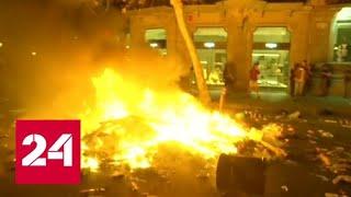 Смотреть видео В Каталонии пройдет всеобщая забастовка - Россия 24 онлайн