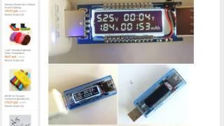 видео Измеритель заряда
