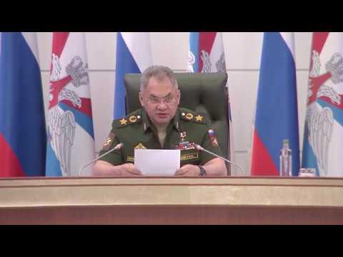 Заявление Сергея Шойгу