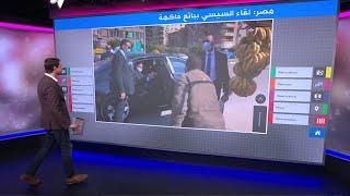 فيديو السيسي وبائع الفاكهة...كيف علق عليه المصريون؟ 🇪🇬