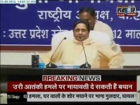 Live: Mayawati address press conference on Uri attacks in Lucknow