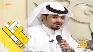 #حياتك27   شيلة صدري يشكي غيابك - عبدالله ال مخلص