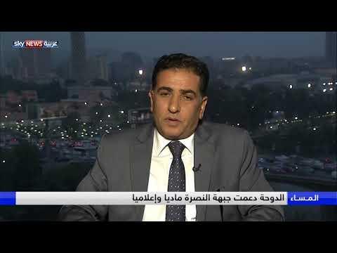 الدوحة دعمت جبهة النصرة ماديا وإعلاميا  - نشر قبل 6 ساعة