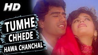 tumhe-chhede-hawa-chanchal-kumar-sanu-alka-yagnik-salaami-1994-songs-ayub-khan-roshini