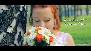Видеосъемка свадьбы в Москве, Зеленограде(, 2014-11-17T16:02:47.000Z)