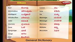 Learn kannada Through English - Lesson 6- spoken kannada - General Dictionary   Vocabulary