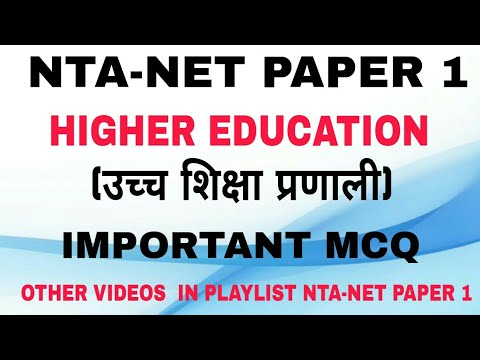 Higer Education Important MCQ For NTA-NET PAPER 1