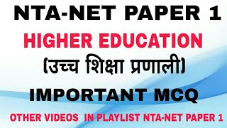 Higer Education Important MCQ For NTA-NET PAPER 1.