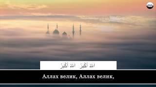 Biaslan Esekku. Азан (призыв на молитву)
