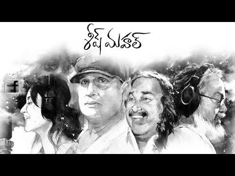 SheeshMahal Jukebox||Tapeloop Records