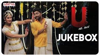 U Telugu Movie Full Songs Jukebox || Kovera, Himanshi Katragadda || Satya Mahaveer, Kovera