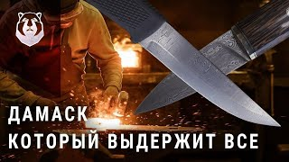 Нож из дамасской стали. Самый дешевый в мире нож из дамаска!
