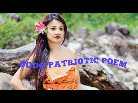 Bodo video patriotic poem