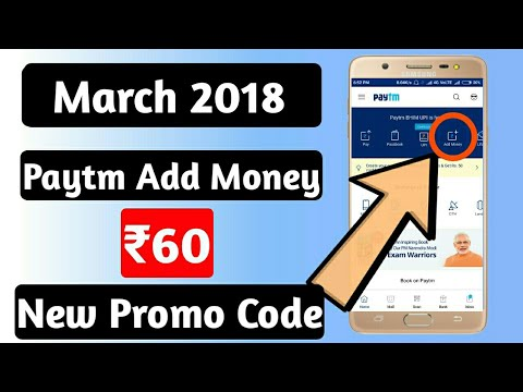 PayTm ₹60 Rs. Add Money February New Promo Code !! 1 No. = 60₹ & 10 No. = 600₹ PayTm cash !!