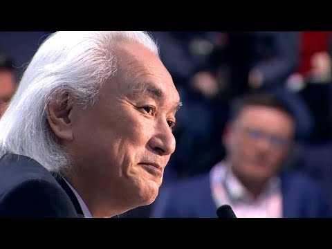 Michio Kaku - Where Will The Digital Economy Take Us?