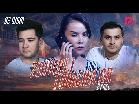Zaharli Tomchilar (o'zbek Serial) | Захарли томчилар (узбек сериал) 92-qism