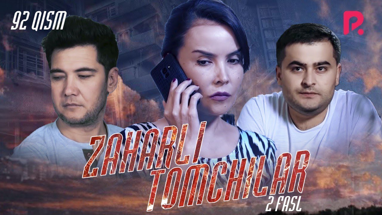 Zaharli tomchilar (o'zbek serial)   Захарли томчилар (узбек сериал) 92-qism