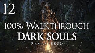dark souls remastered walkthrough part 12 sif the great grey wolf
