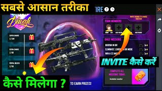 HOW TO COMPLETE NËW EVENT FREE FIRE TODAY || COME HOME TO FREE FIRE FULL DEATILS || COME HOME FF