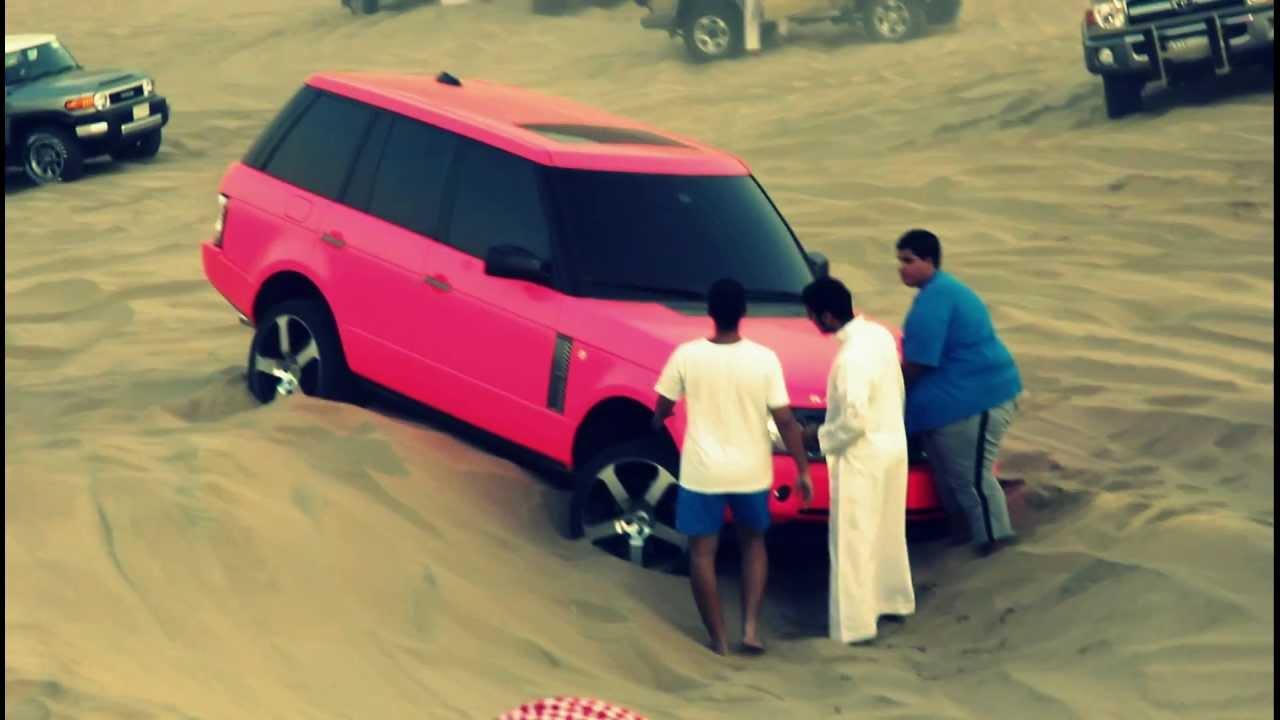 رنج وردي يغرز بطعوس بحرة Range Rover Pink In Trouble Youtube