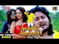 Vishal Gagan - Dil Dhokhe Main Hai Dhokebaj Dil Main Hai - Sad Song - video song - Natraj Media