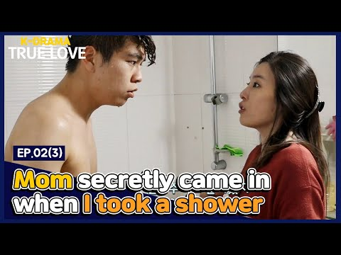 I CAUGHT MY GIRLFRIEND TAKING A SHOWER WITH MY TWIN BROTHER! from YouTube · Duration:  14 minutes 31 seconds