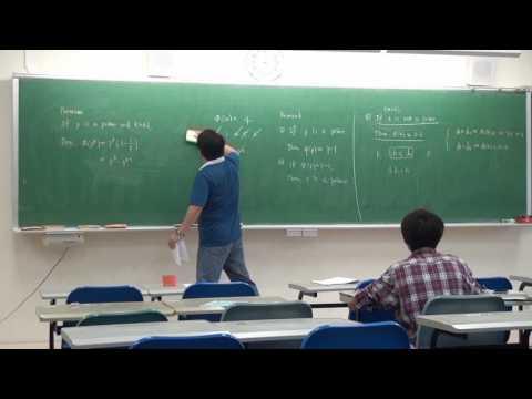 數論16 Euler phi function